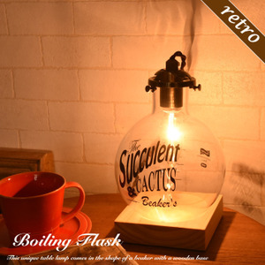 Boiling Flask Table Lamp